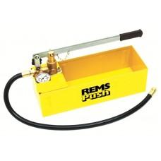 REMS Push rankinis slėgio tikrinimo siurblys
