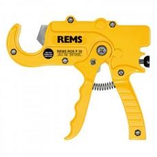 REMS ROS P 35 vamzdžių žirklės su sparčiąja atgaline eiga