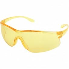 Honeywell XV serijos akiniai geltonas lęšis